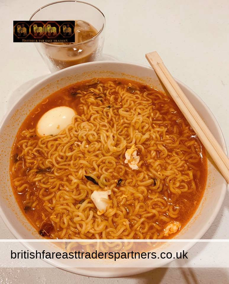 hot and spicy korean noodles
