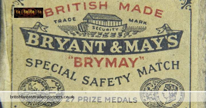 ANTIQUE VICTORIAN BRYANT & MAY'S BRYMAY 27 Prize Medals BRITISH MADE Special Safety Match ADVERTISING SMOKING SUPPLIES KITCHENALIA VICTORIANA COLLECTABLE  MATCHBOX