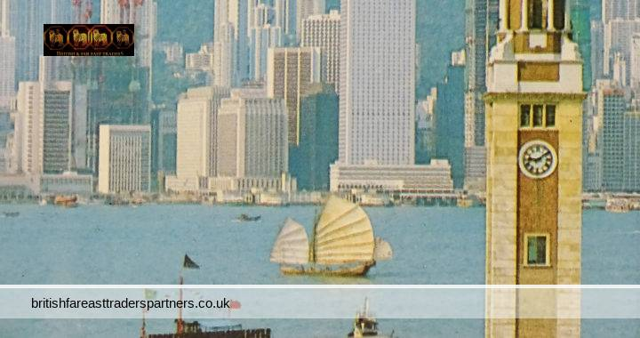 VINTAGE 12 NOVEMBER 1986 BELFRY at Tsim Sha Shui Harbour & Skyscrapers View Stamped Queen Elizabeth 2 $1.70 COLLECTABLE Postcard ASIAN / ORIENTAL / HONGKONG / TOPOGRAPHICAL / TRANSPORT / BOATS TRAVEL / TOURS / HOLIDAY