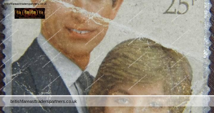 VINTAGE 29 JULY 1981 PRINCE CHARLES PRINCESS DIANA Royal Wedding ROYALTY MEMORABILIA COLLECTABLE 25p STAMP