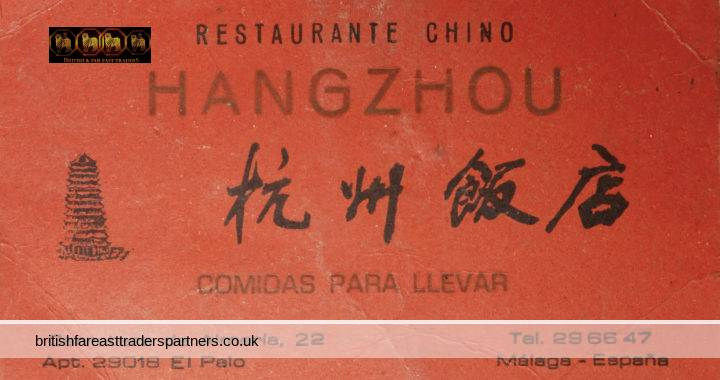 VINTAGE Restaurante Chino HANGZHOU Malaga SPAIN BUSINESS Calling / Trade CARD